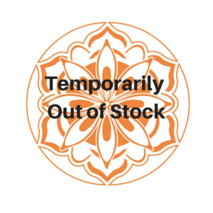 Soryy, Temporarily Out of Stock